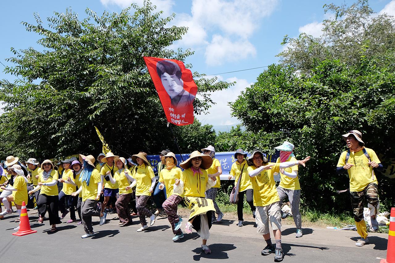 2015강정생명평화대행진을 마친 이들이 제주해군기지 공사장 정문 앞에서 이른바 '강정 마약춤'을 추며 '강정마을 해군기지 반대투쟁 3000일'을 자축하고 있다.