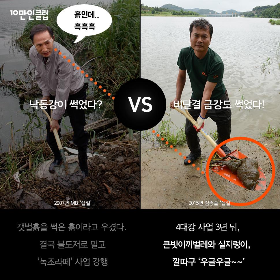 김종술 '투명카약' 선물 프로젝트
