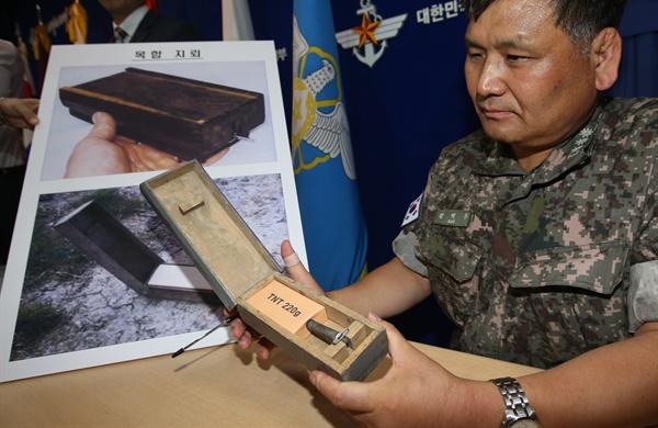 10일 서울 용산 국방부에서 군 관계자가 북한이 비무장지대(DMZ)에 매설한 살상용 목함지뢰에 대해 설명하고 있다.