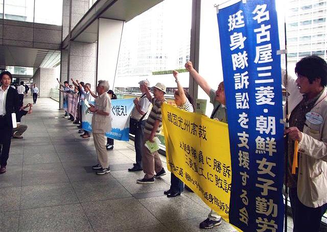 지난 6월 26일 '나고야 소송 지원회' 회원들이 일본 도쿄 미쓰비시 중공업 본사 앞에서 사'죄와 배상'을 요구하는 '금요행동'을 열고 있다. 지난 2007년부터 시작한 금요행동(1·2차)은 14일로 만 6년을 맞았다.