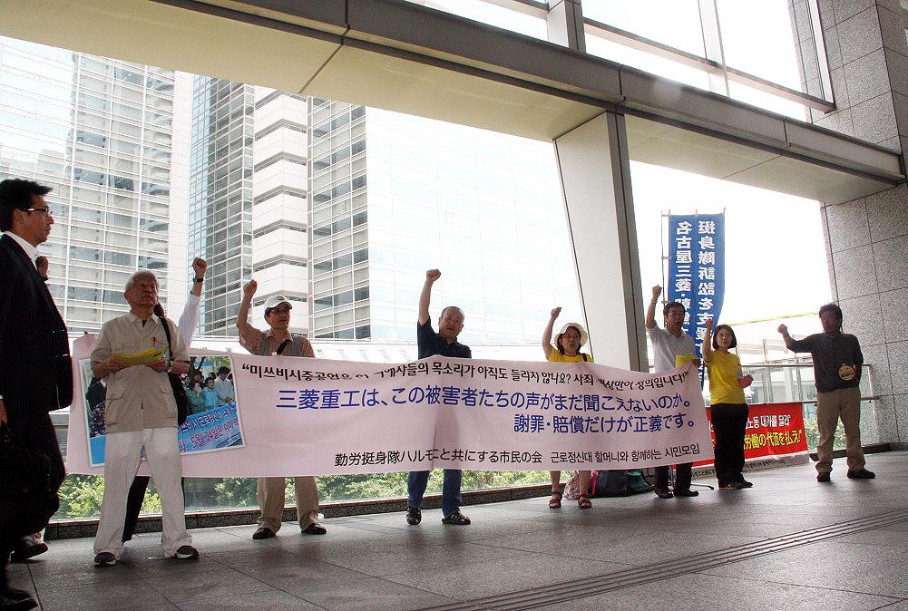 나고야 소송 지원회는 매주 금요일 일본 도쿄 미쓰비시 중공업 본사 앞에서 원정 시위를 벌이고 있다. 사진은 지난해 6월 26일 주주총회를 앞둔 미쓰비시 본사에서 사죄와 배상을 요구하고 있는 모습이다. 이날은 광주 근로정신대 시민모임 회원들이 함께 했다.