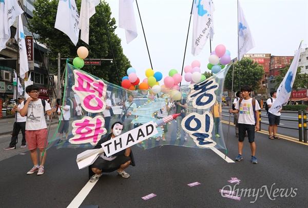 15일 오후 서울 대학로에서 열린 8·15 반전평화 범국민대회를 마친 참가자들이 한반도 내 사드(THAAD·고고도 미사일 방어체계) 배치를 반대하는 퍼포먼스를 벌이고 있다.