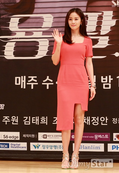 지난 7월 30일 오후 서울 목동 SBS사옥에서 열린 드라마스페셜 <용팔이> 제작발표회 당시 김태희