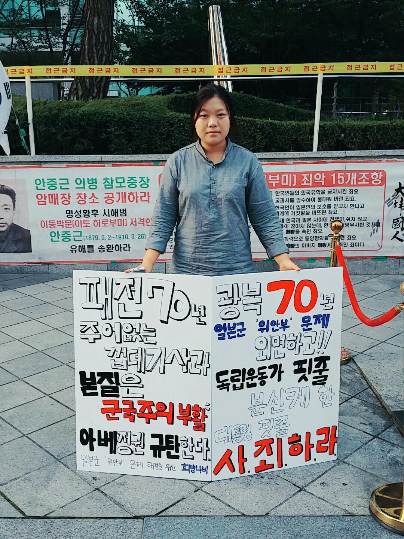 일본군'위안부'문제 해결을 위한 <희망나비> 대표 윤희주씨가 릴레이 1인시위 목적을 설명하고 있다.
