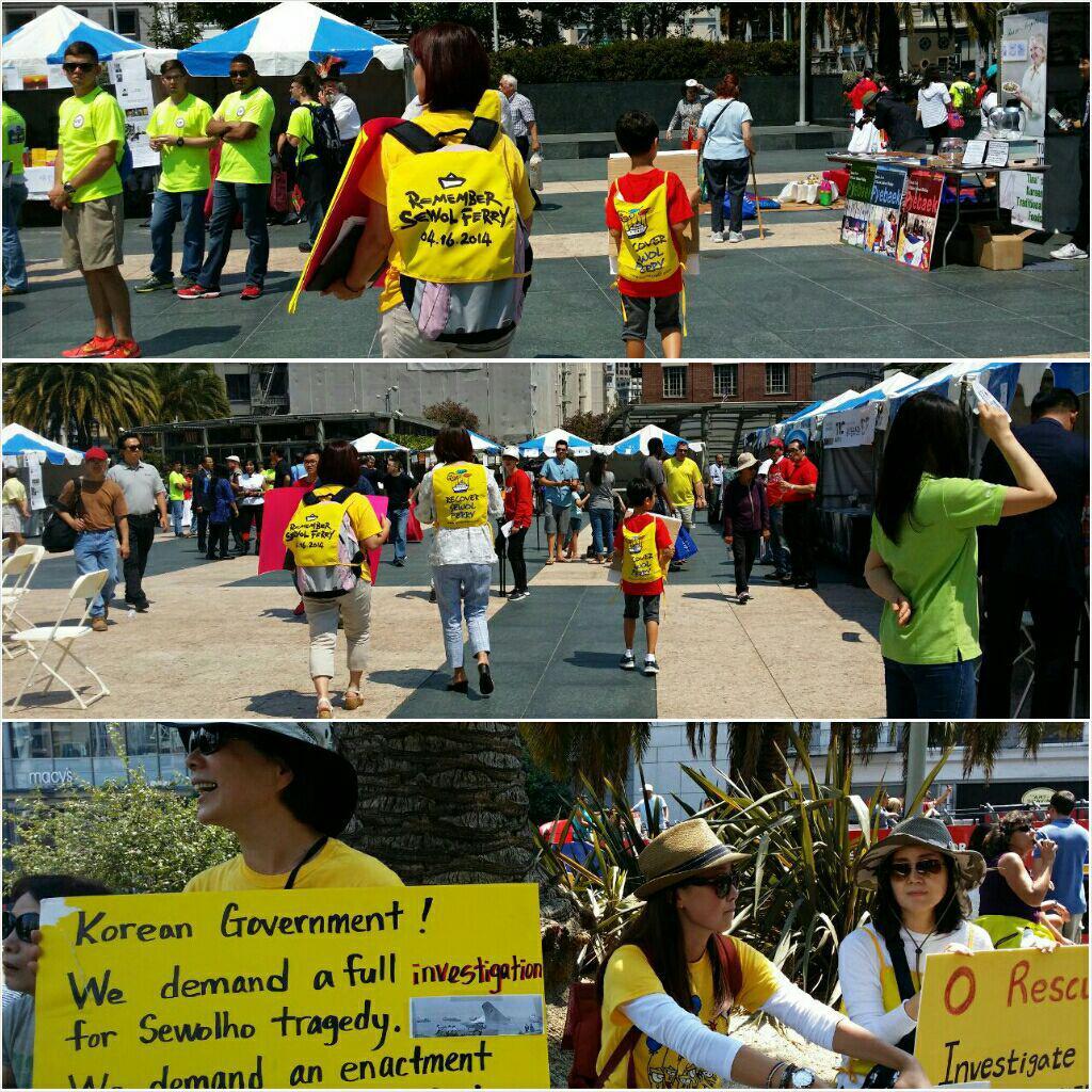 북가주 세월호 집회 15일 한국의 날 행사가 있었던 미국 샌프란시스코에서의 세월호 집회