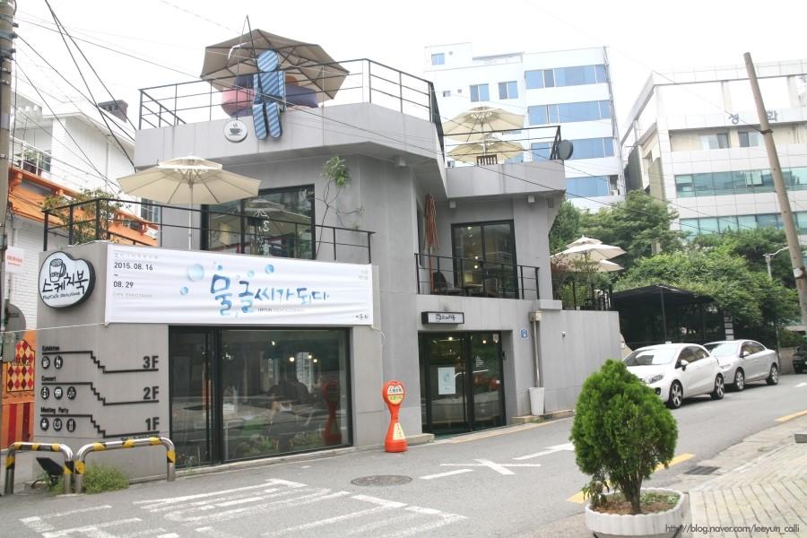 물 글씨가 되다 이윤의 전시회 장소 현수막