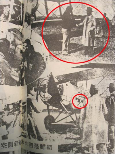 방응모와 악수를 나누고 있는 비행사, 이 사람이 신용욱이다. <조선일보>가 언론사 중 최초로 전용 비행기를 도입했다며 자랑하는 역사를 뒷받침하는 사진으로 1935년 월간지 <조광>에 실려 있다