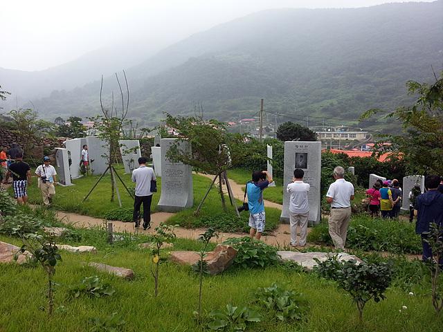 절해고도인 흑산도로 유배된 사람들을 기록한 기념공원으로 죄명과 이름이 기록되어 있다