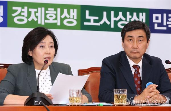 새정치민주연합 재벌개혁특위 박영선 위원장이 2일 오후 국회에서 열린 특위 회의에서 모두발언을 하고 있다. 오른쪽은 이종걸 원내대표.