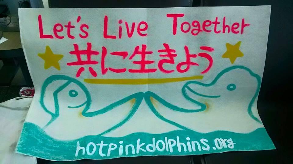 인간도, 돌고래도 함께 살자 일본 다이지에서 핫핑크돌핀스가 하고 싶은 이야기는 바로 '인간도, 돌고래도 함께 살자'입니다
