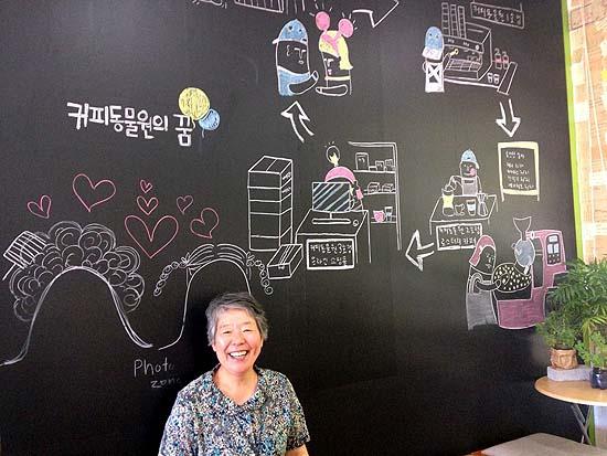 10만인클럽 회원인 김정미 수녀는 학교밖 청소년들의 자립 훈련을 위한 커피전문점 <커피동물원>의 대표이자 사회복지사이다.