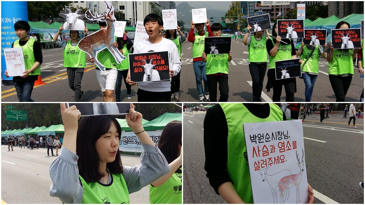 20일 광화문과 시청을 오가며 거리행진을 하는 케어와 시민들.