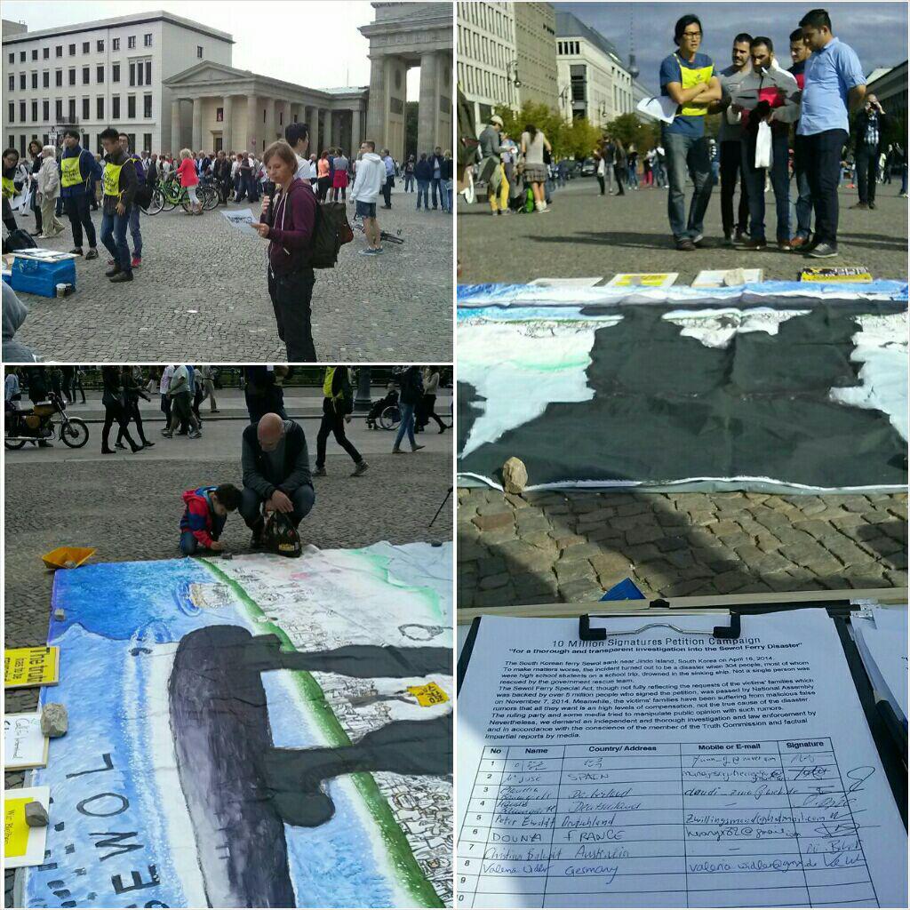 독일 베를린에서 열린 세월호집회 매달 예술가의 퍼포먼스와 서명운동이 함께 진행된다