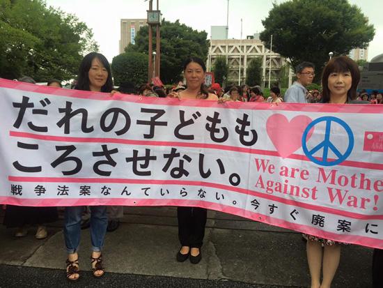 8월 31일, 사이타마청사 앞에서 시위하고 있는 사진. 가운데가 필자.