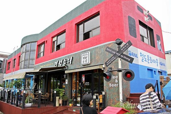 행복한 인생과 사회를 만들기 위해 '꿈틀'거리는 현장을 찾아가는 '<오마이뉴스> 꿈틀버스 3호'가 지난달 11~12일 전남 순천을 찾았다. 12일 꿈틀버스 3호가 찾은 철도관사 마을의 '기적소리' 카페.