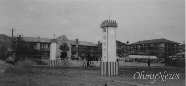 1930년대 철도국 순천사무소.