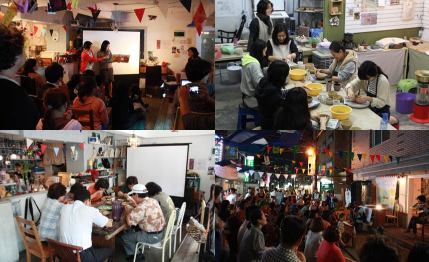 양천구 목2동의 한 카페가 발전한 지역커뮤니티 '모기동문화발전소'의 활동 모습.