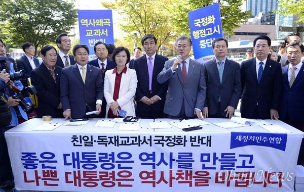 거리 서명운동에 나선 새정치민주연합 문재인 새정치민주연합 대표가 13일 오후 여의도역 인근에서 열린 '친일독재미화 국정교과서 반대 대국민 서명운동'에서 시민들의 서명 동참을 호소하고 있다.