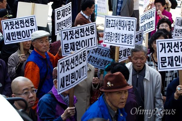 새정치민주연합 문재인 대표, 도종환 의원등이 '친일-독재교과서국정화반대서명운동'을 시작한 13일 오후 서울 영등포구 여의도역 인근 서명대 바로 앞에서 보수단체 어버이연합 회원들이 항의 집회를 열고 있다.
