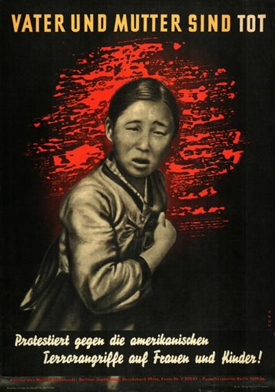 동독시절에 그려진 한국전쟁에 관한 포스터