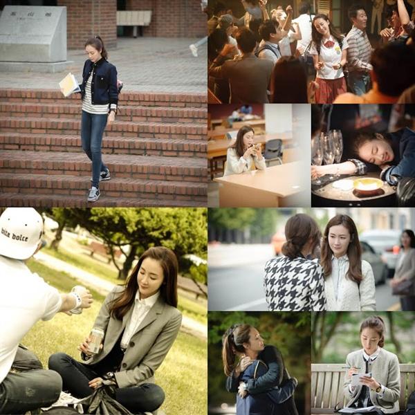 tvN 드라마 <두 번째 스무살> 종영을 맞아 최지우가 종영소감을 전했다. 사진은 최지우 관련 비하인드컷.
