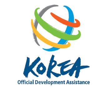 한국의 ODA를 상징하는 정부 공식 심벌로고