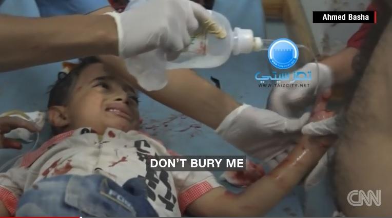 폭격 피해를 당한 예멘 소년 파리드 샤키의 영상을 전하는 CNN 뉴스 갈무리.