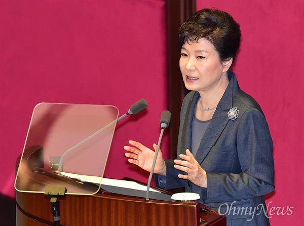 박근혜 대통령이 27일 국회 본회의에서 2016년도 예산안 시정연설을 하고 있다.