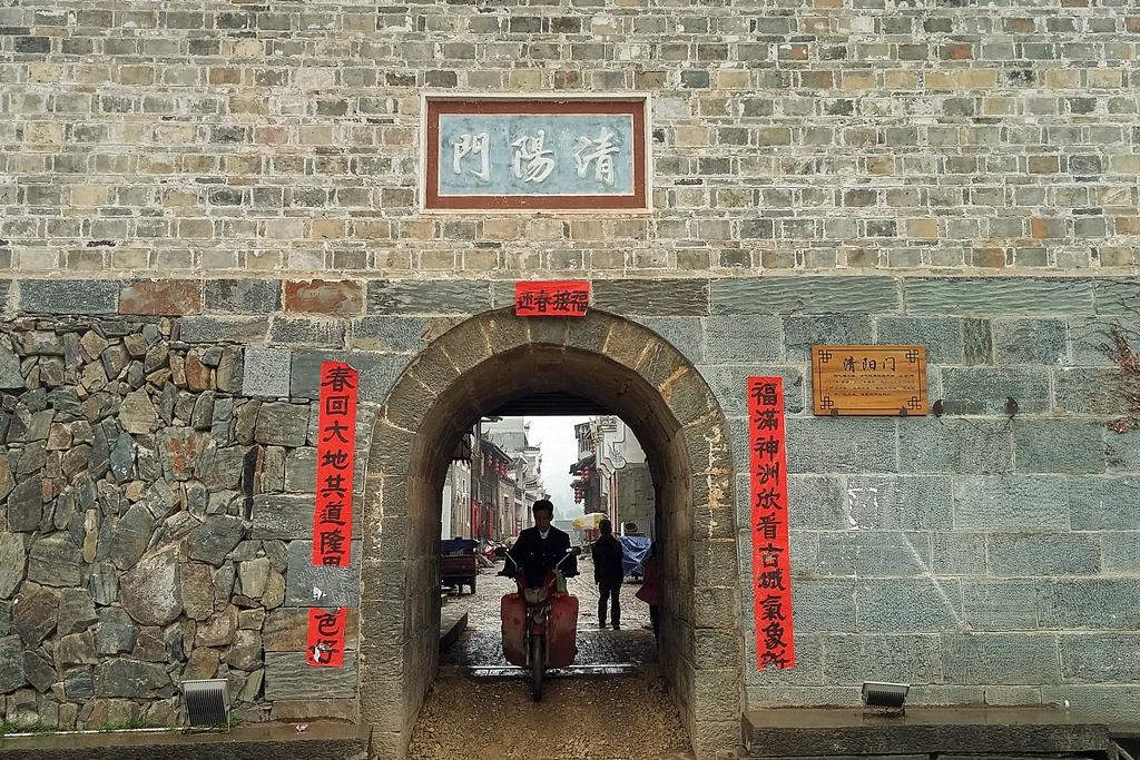 동족 출신의 몽능은 봉기 후 동족과 묘족 연합군으로 귀주 동부 융리를 공격했다. 사진은 융리고성 입구