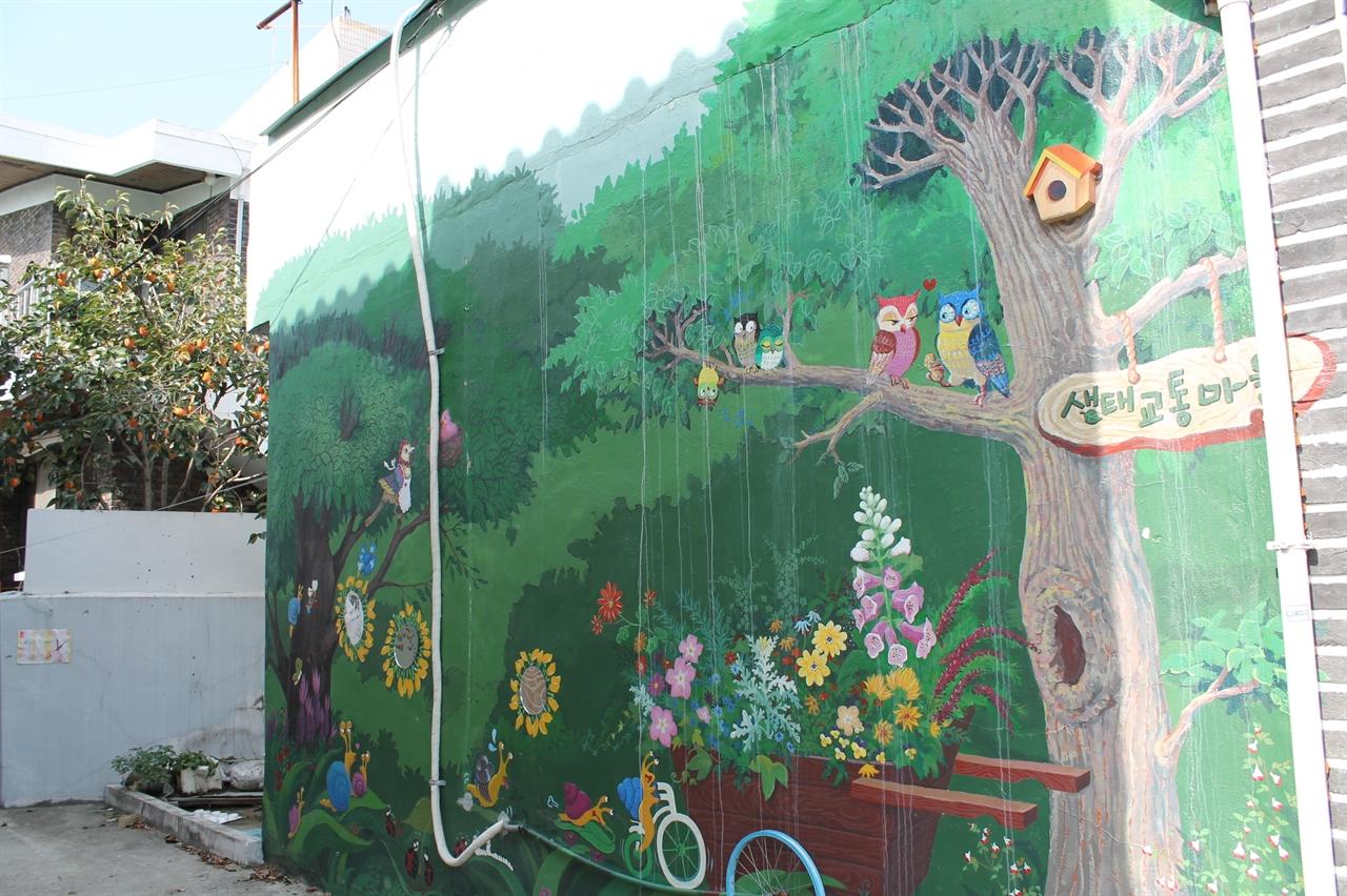 '생태교통 2013수원' 행사가 열렸던 행궁동 벽화마을의 모습