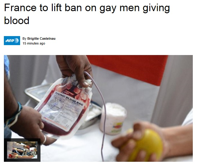 프랑스 정부의 동성애자 헌혈 허용 발표를 보도하는 AFP통신 갈무리.