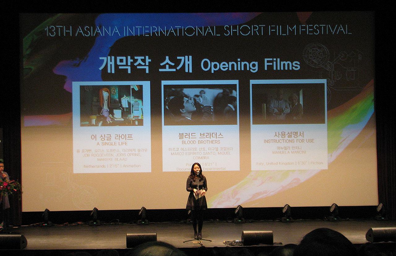 5일 저녁 씨네큐브에서 열린 13회 아시아나국제단편영화제 지세연 프로그래머가 개막작을 소개하고 있다.