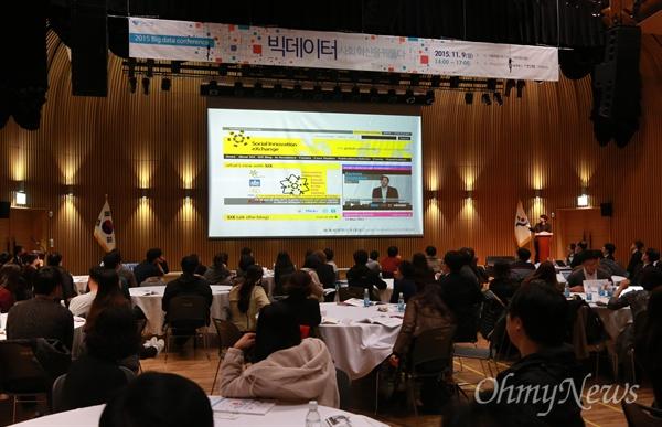 이재흥 비영기IT지원센터장이 9일 오후 서울 중구 서울시청 다목적홀에서 열린 '빅데이터, 사회 혁신을 꿰뚫다' 콘퍼런스에 참석해 '데이터 기반 사회 혁신을 위한 시민사회제언'이라는 주제로 발표를 하고 있다.