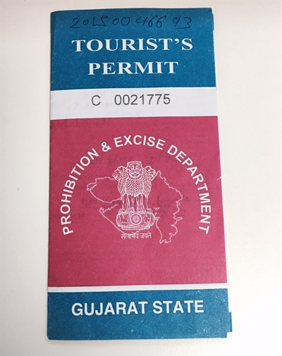 구자라트(Gujarat) 주에서 술을 구입할 때 반드시 작성해야 하는 투어리스트 퍼밋(Tourist's permit, 관광객 허가증)