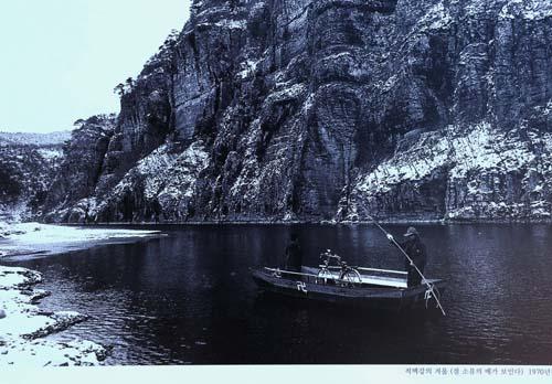 삿대를 저어 나룻배가 다니던 1970년대 노루목적벽 풍경. 적벽문화제 때 전시된 사진이다.