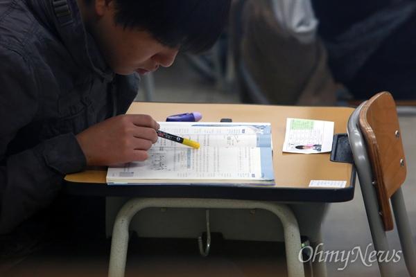2016학년도 대학수학능력시험이 치뤄지는 12일 오전 서울 청운동 경복고에 마련된 시험장에서 수험생들이 책을 펴놓고 마지막까지 하나라도 더 기억하기 위해 노력하고 있다.