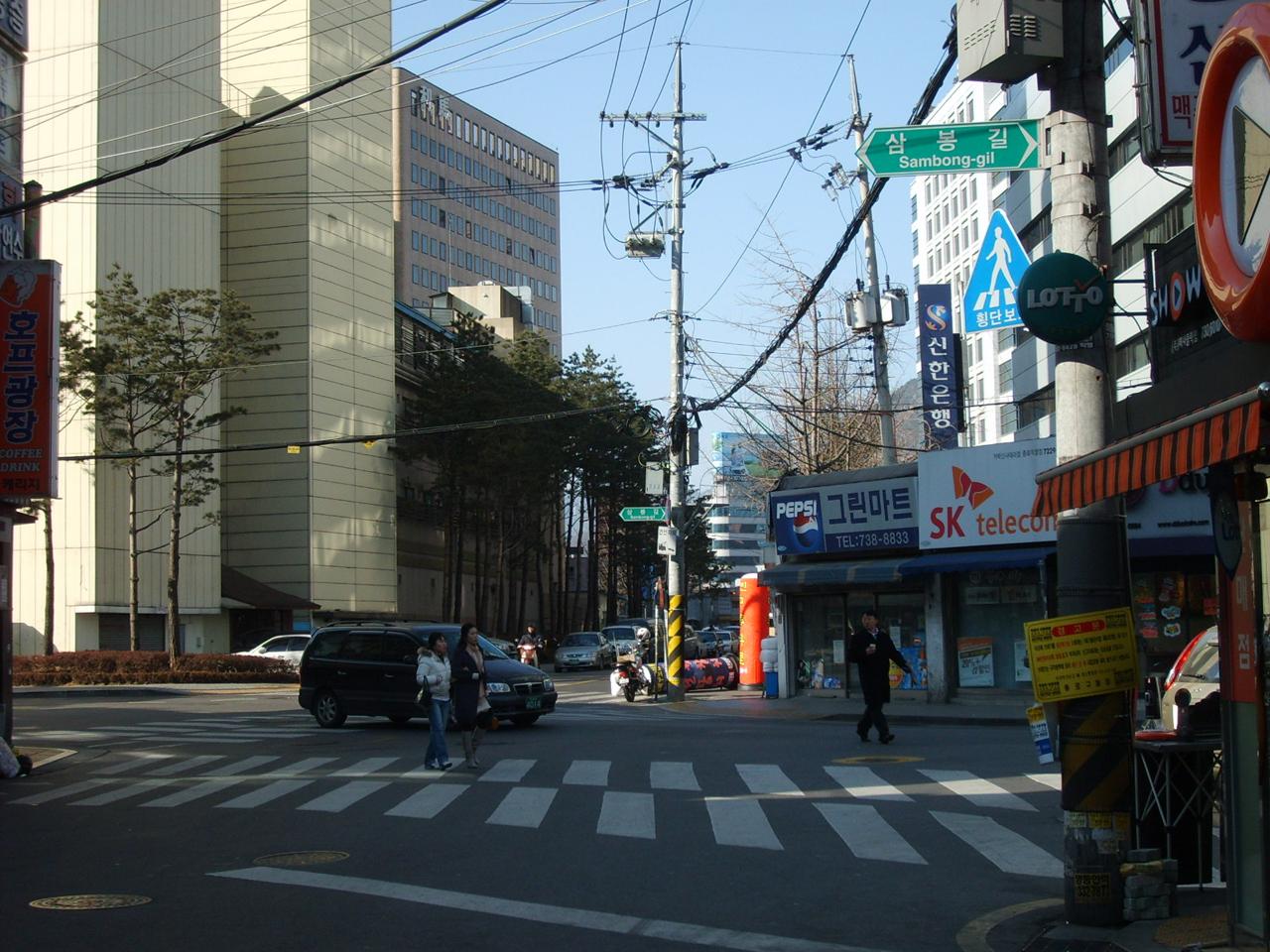 정도전의 호에서 이름을 딴 삼봉길. 서울 종로구청 옆이다.