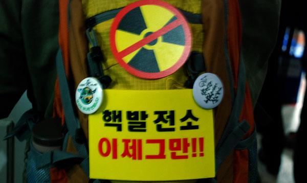 개표장을 찾은 한 주민의 배낭에 매달린 '핵발전소 이제 그만!!'이라는 문구가 주민들의 간절한 마음일 것이다.