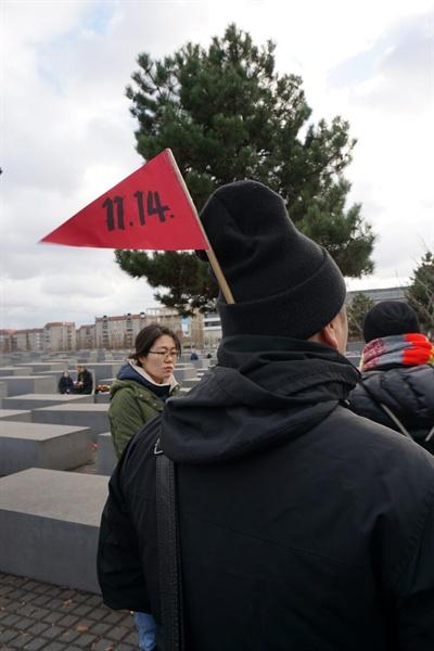베를린 역사투어 관광가이드 깃발