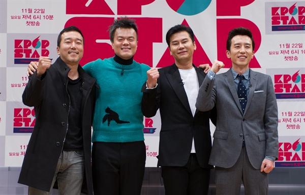16일 오후 서울 양천구 목동 SBS 방송센터에서 SBS < K팝스타 시즌5 >의 제작발표회가 열렸다. 연출을 맡은 박성훈 PD와 심사위원 박진영, 양현석, 유희열.