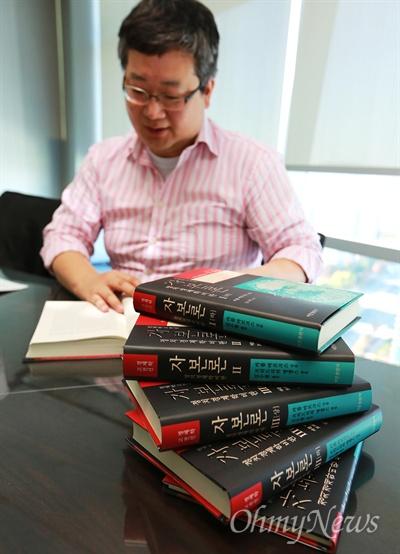 고 김수행 교수와 자본론 공동작업 한 강성윤 박사.