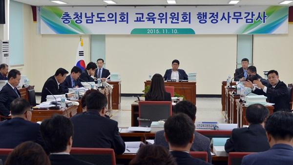 충남도의회 교육위원회