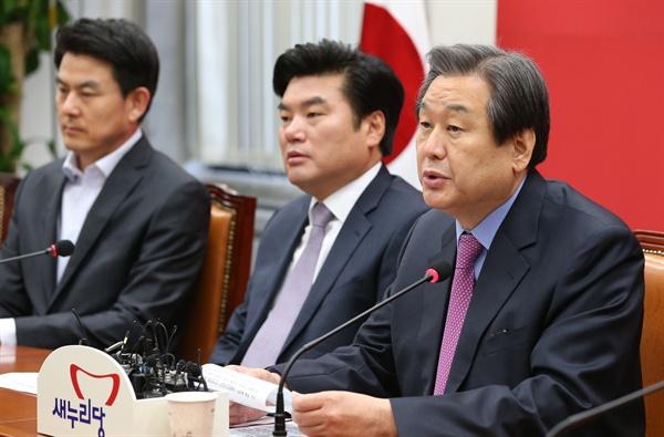 19일 국회에서 열린 새누리당 최고위원회의 에서 김무성 대표가 모두 발언을 하고 있다