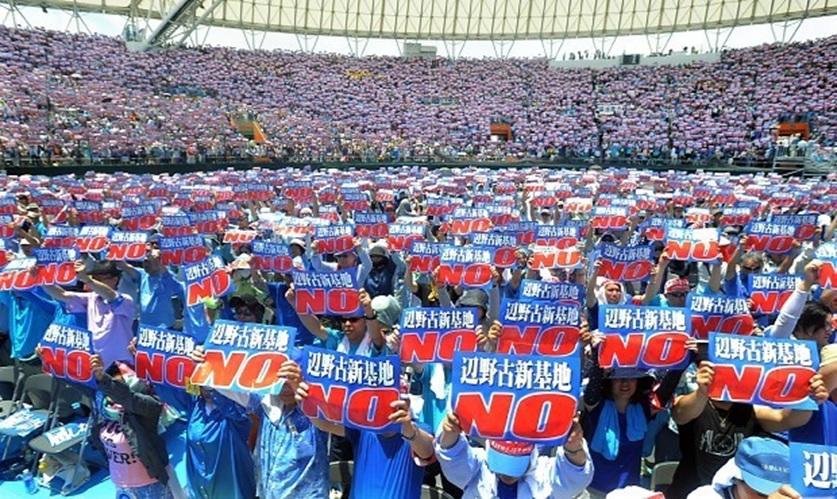 헤노코 군사기지 건설반대 시위 일본 자위대 해외진출의 전초기지 역할을 할 헤노코 군사기지 건설 반대 시위 사진