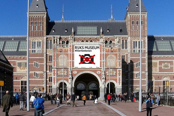 네덜란드 암스테르담의 레이크스미술관