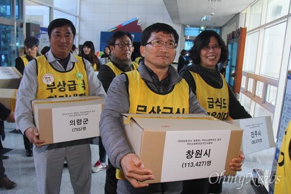 홍준표 경남지사 주민소환운동본부는 120일간 벌인 서명자료를 30일 오전 경남선관위에 제출했다.