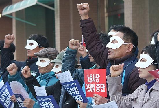 민주노총 부산본부는 30일 오후 동구 노동회관 앞에서 경찰의 오는 2일 집회 불허 방침에 항의하는 기자회견을 열었다. 이날 기자회견은 이른바 '복면방지법'를 규탄하는 의미에서 가면을 쓴 채 진행했다.