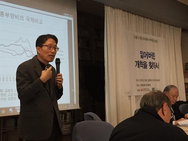 김낙년 동국대 경제학과 교수