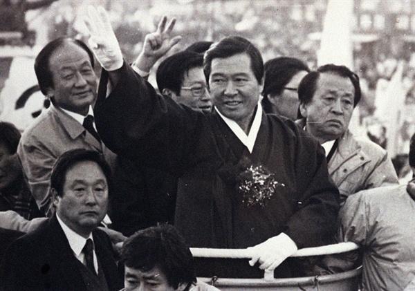 1987년 평민당 대선후보로 유세중인 김대중 전 대통령.