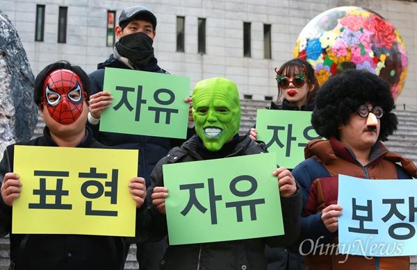 집회, 결사, 표현의자유를 위한 예술행동 '액숀가면' 2차 민중총궐기 대회가 열린 5일 오후 서울 세종문화회관앞에서 다양한 가면을 쓴 예술인들이 '집회, 결사, 표현의자유를 위한 예술행동 - 액숀가면' 행사를 열고 있다.
